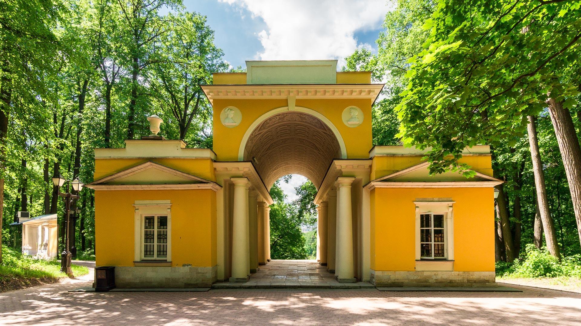 Milovida Pavilion